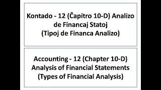 Kontado 12 (Ĉapitro 10D) Analizo de financaj deklaroj (esperanto)