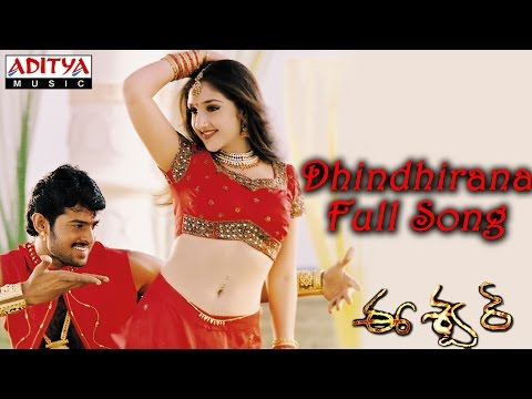 Dhindhirana Full Song ll Eeswar Movie ll Prabhas, Sridevi