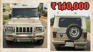 Second Hand Mahindra Bolero Car Sales Used Mahindra Bolero Car Sale
