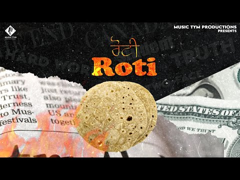 Roti (Full Song) | Simar Gill | Latest Punjabi Songs 2019 | New Punjabi Songs 2019