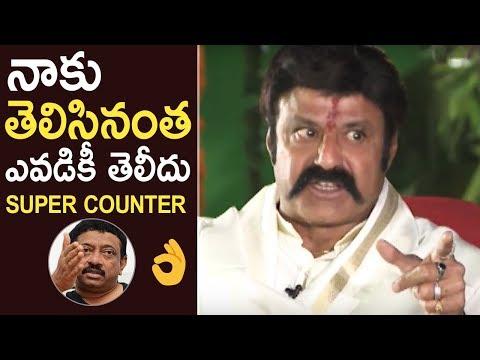 Balakrishna Super Counter To RGV's NTR Biopic | Balakrishna About NTR Biopic | TFPC