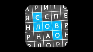 Найди Слова Цвета 9