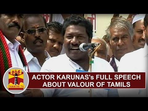 Actor Karunas' FULL SPEECH about Valour of Tamils and Jallikattu | Thanthi TV