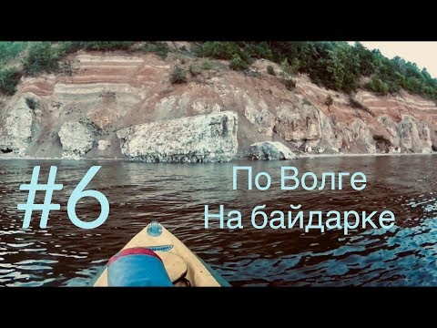 Волжское путешествие. Серия 6. Остался на острове без воды и еды.(Тетюши)