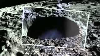 Aliens on Мoon / Извънземни на луната (БГ субтитри)