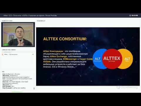 Alttex - Investors Protection (Private PreSale)