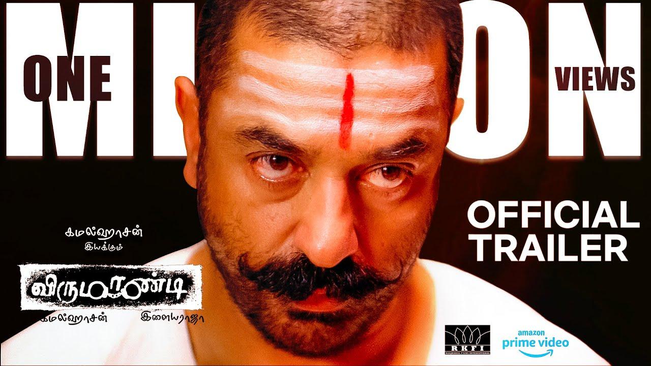 Download Virumaandi - Official Trailer   Kamal Haasan   #17YearsofVirumaandi