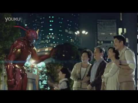 Iron Man in Chinese ad for Kang Zhi Ba, which treats gonorrhea thumbnail
