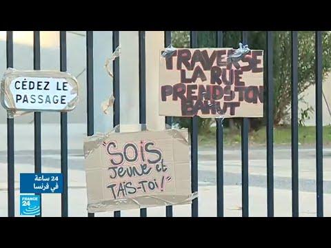 استياء الطلاب من عدم تطرق ماكرون لاحتجاجاتهم في خطابه الموجه للأمة  - نشر قبل 31 دقيقة