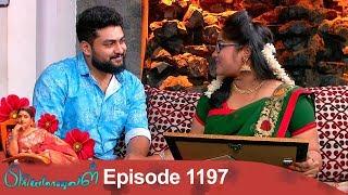 Priyamanaval Episode 1197, 18/12/18