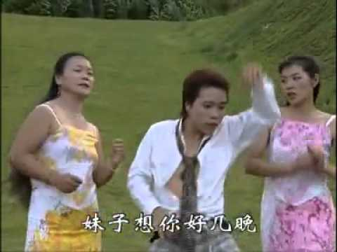 Yoarr iii Yoarr - Chinese Pop at its best