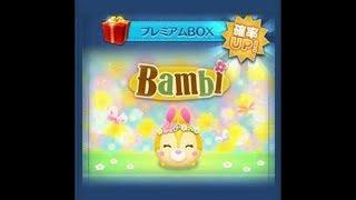 技滿第一次試玩! Disney Line Tsum Tsum 春天小兔子 Spring Miss Bunny Skill 6 Level 1 gameplay Bambi 小鹿斑比