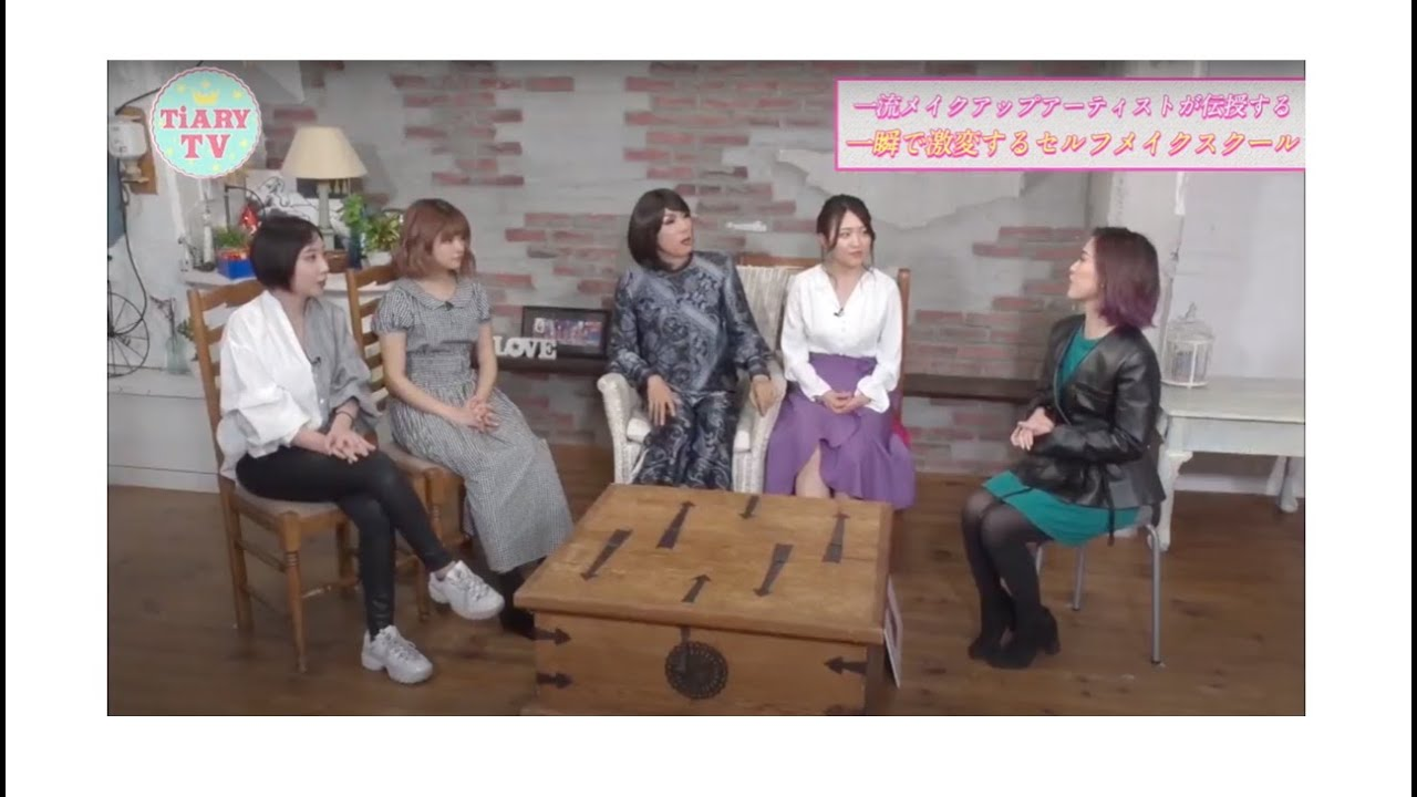 ティアリーTV出演〜ジュジュエメイクアップスクール〜