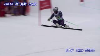 2018 全日本スキー選手権大会 阿寒男子GS 上位入賞者