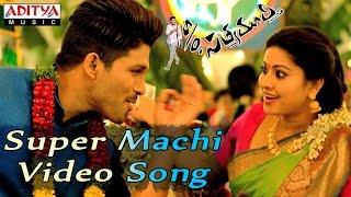 Super Machi Video Song || S/o Satyamurthy Video Songs || Allu Arjun, Samantha