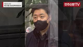 """정원석 """"국회의원 되자마자 '정의연&#…"""