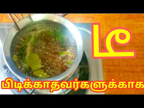 HERBAL TEA - HERBAL TEA IN TAMIL - HOW TO MAKE HERBAL TEA - HEALTHY TEA