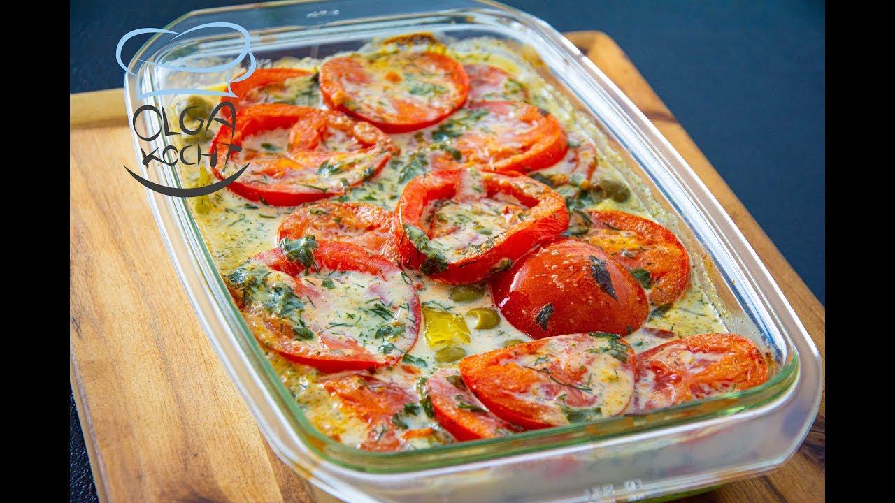 Leckerer Auflauf mit Peperoni, Schafkäse und Oliven