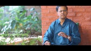 Videos: Shanta Shelke - WikiVisually