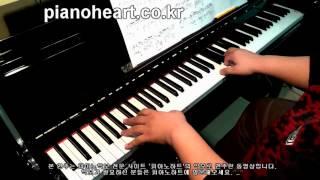 다비치(Davichi) - 또 운다 또(Cry Again) 피아노 연주