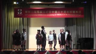 C Y Ma 20th Anniversary Musical Performance - Jackson and the Singing Stone Part 2