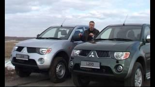 Mitsubishi L200 - тест с Александром Михельсоном