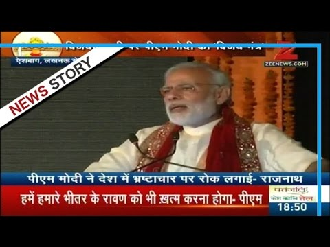 Watch: PM Modi addresses public on Dussehra at Aishbagh Ramleela in Lucknow