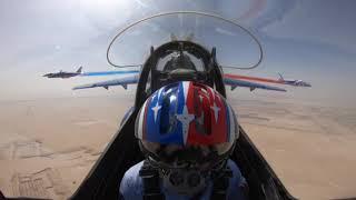 Dubaï : la Patrouille de France en ouverture de l'exposition universelle samedi