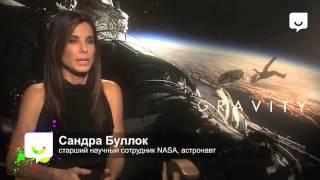 Голливуд про Челябинский метеорит прикол