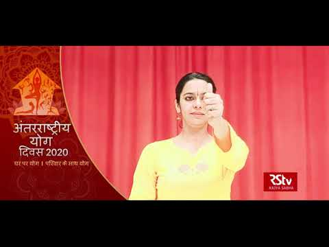 simple-yoga-exercises-to-ease-eye-strain- -yoga-by-acharya-pratishtha
