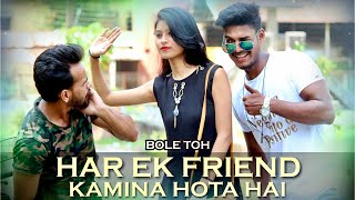 Har Ek Friend Kamina Hota Hai/Sahil And Shan Brothers