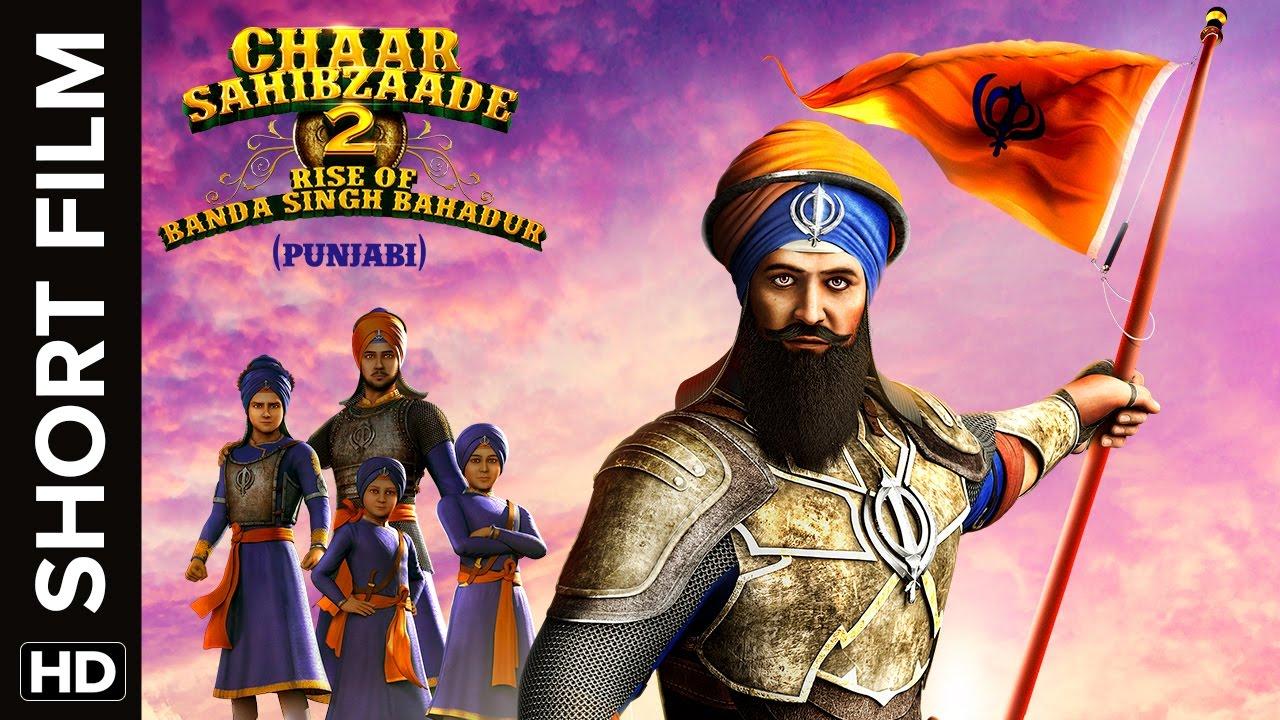 Chaar Sahibzaade 2 Rise Of Banda Singh Bahadur Short Film Full Movie Live On Eros Now