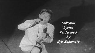 Sukiyaki -  Lyrics - Kyu Sakamoto
