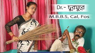 Sunil Pinki New Comedy || Dr.Churmura Vs Angry Women || Film Star Celebrity