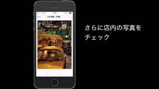 アメリカンビレッジガイドアプリ}