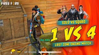 Solo vs Squad Famas Master 17 Kills Gameplay - Garena Free Fire