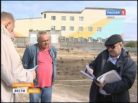 В Губкинском началась активная работа на площадке, где должно появиться новое здание 5 школы