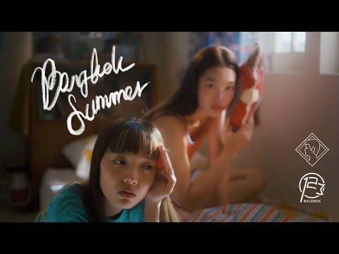 STAMP - BANGKOK SUMMER [ Official Music Video ] - วันที่ 13 Mar 2019