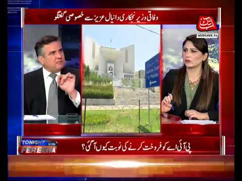 Tonight With Fereeha  – 07 February 2018 - Abb takk
