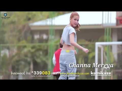 Channa Mere Aa Korean Mix HD Song