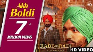 Akh Boldi | Ammy Virk | Tarsem Jassar | Mandy Takhar | Simi Chahal | White Hill Music thumbnail