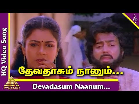 vidhi-tamil-movie-songs- -devadasum-naanum-video-song- -malaysia-vasudevan