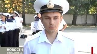 Первые уроки военных моряков