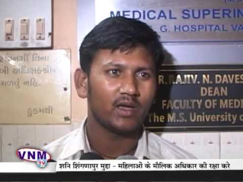 New Born Declared Dead by Doctors,But Found Alive SSG Staff under Question 01 04 16