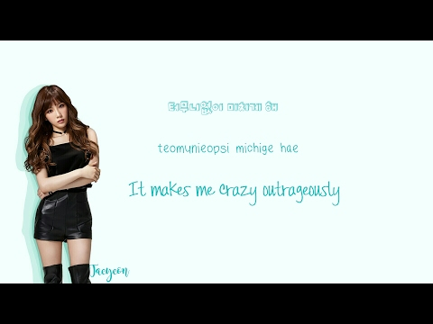 TAEYEON - I Got Love Lyrics (Han|Rom|Eng) Color Coded
