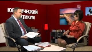 видео Защита прав участников долевого строительства по ФЗ 214