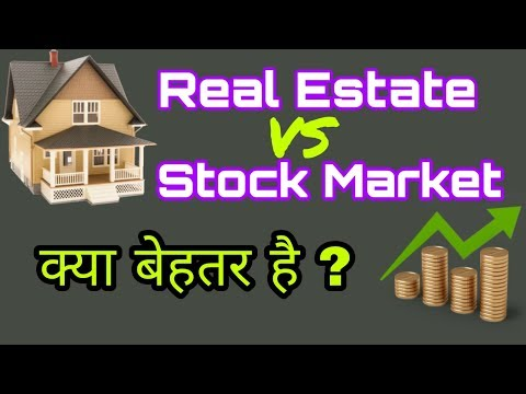 Stock Market VS Real Estate Investing | Which is better | Hindi