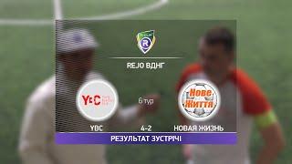 Обзор матча YBC 4 2 Новая Жизнь Турнир по мини футболу в Киеве
