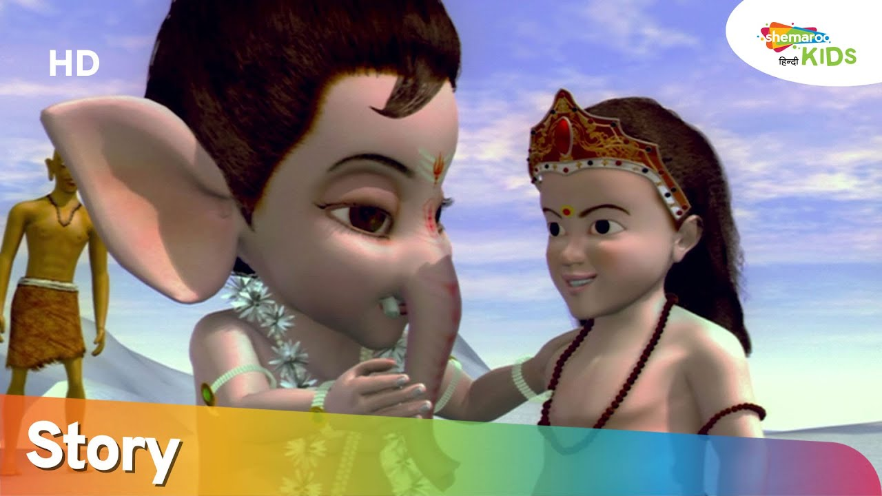बाल गणेश जी की कहानिया | Bal Ganesh's Stories - Episode - 10 | Shemaroo Kids Hindi