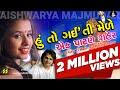 Huto Gaiti Mele | હું તો ગઈ'તી મેળે | Singer: Aishwarya Majmudar, Parthiv Gohil | Music: GaurangVyas Whatsapp Status Video Download Free